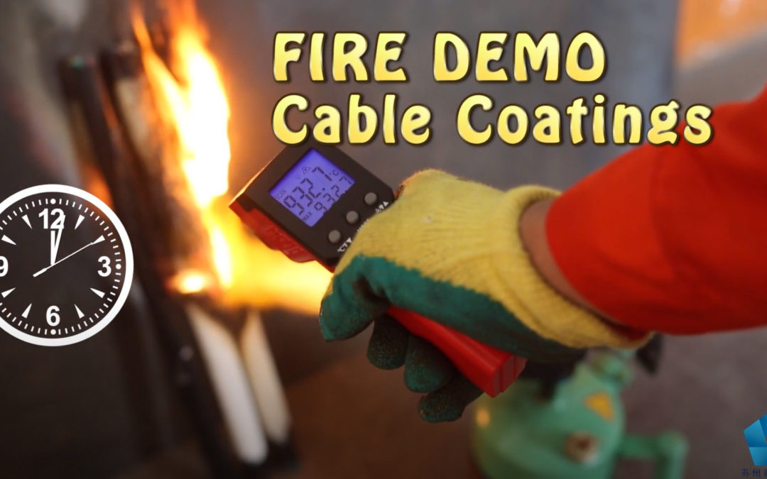 Watch A Fire Protection Coating Comparison Demonstration