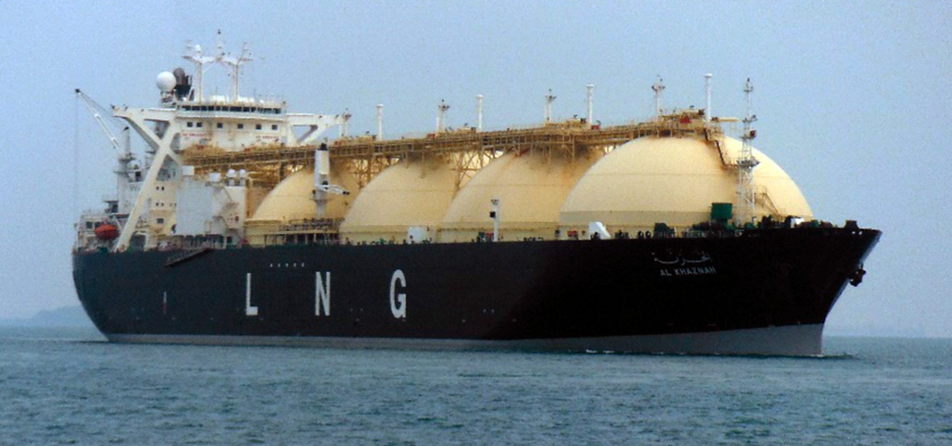 Al Khaznah LNG ship owned by ADNATCO NGSCO.
