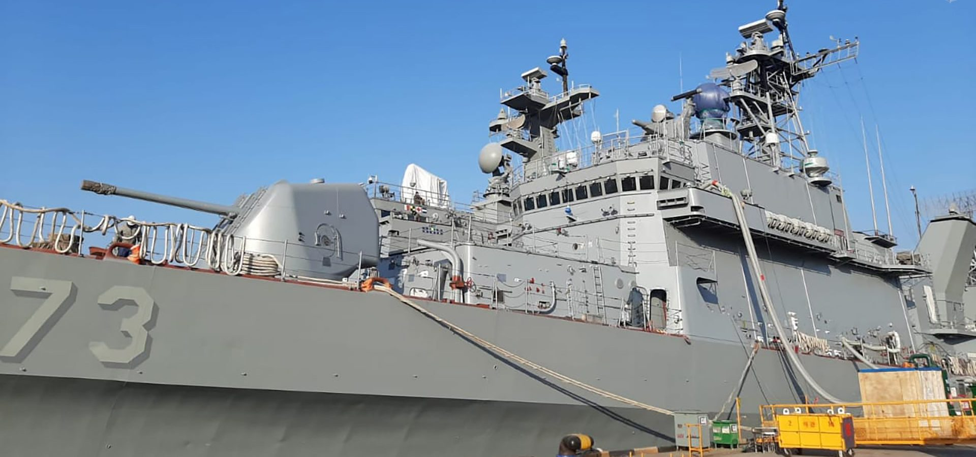 Navy-ship_South-Korea